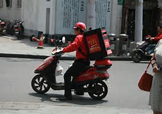 McDonalds Delivery Shanghai style