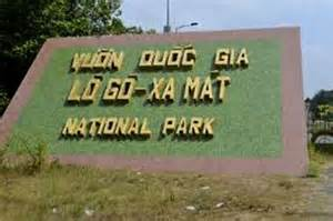 The entrance to The National Park for Trees at Thien Ngon