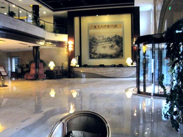 The Lobby, Hillside Hotel, West Lake
